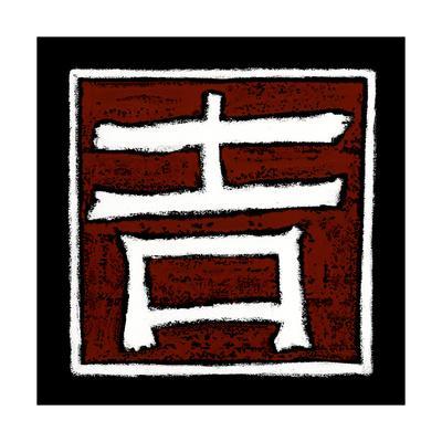 https://imgc.artprintimages.com/img/print/good-luck_u-l-q1bgl2e0.jpg?p=0