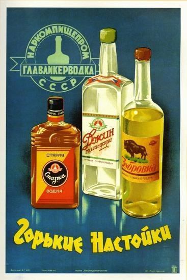 Gorki Liquors--Art Print