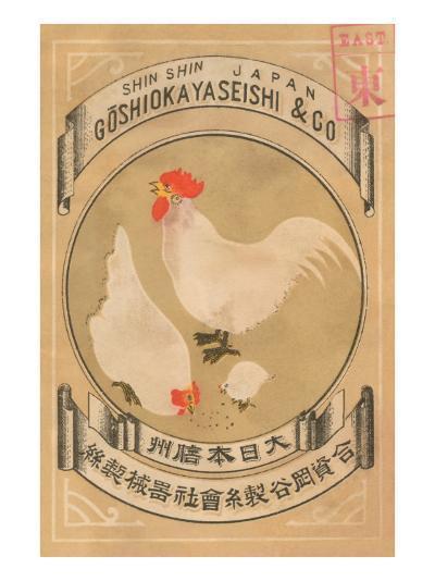 Goshiokaayaseishi & Company, Japan--Art Print