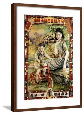 Great Eastern Tobacco Company- Zhiying Studio-Framed Art Print