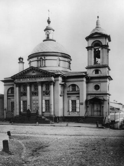 Great Martyr Barbara Church, Moscow, Russia, 1881- Scherer Nabholz & Co-Photographic Print