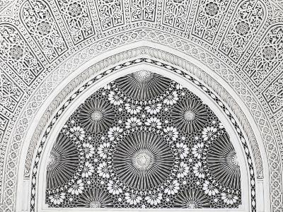 Great Mosque, Paris, France, Europe--Photographic Print