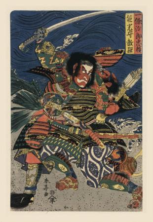 Great Samauri in Battle