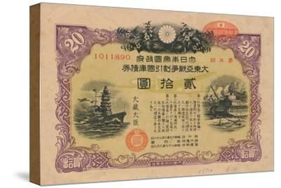 Greater East Asia War Bond, 20 Yen, 1944