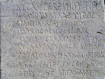 https://imgc.artprintimages.com/img/print/greek-inscription-jerash-jordan-bc_u-l-prjp300.jpg?p=0