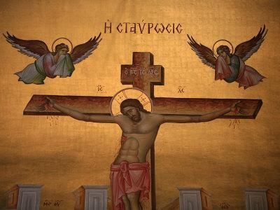 https://imgc.artprintimages.com/img/print/greek-orthodox-icon-depicting-christ-on-the-cross-thessaloniki-macedonia-greece-europe_u-l-p9fxv60.jpg?p=0