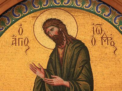 Greek Orthodox Icon Depicting St. John the Baptist, Thessaloniki, Macedonia, Greece, Europe-Godong-Photographic Print