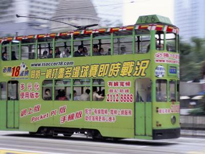 Green Tram, Central, Hong Kong Island, Hong Kong, China-Amanda Hall-Photographic Print