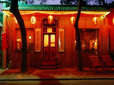 China One Tea House and Bar at Houhai Lake