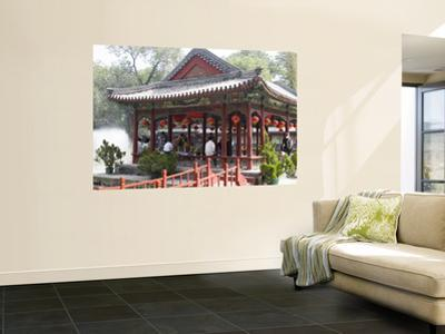 Prince Gong's Residence