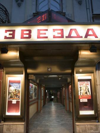 Zvezda Cinema, Belgrade, Union of Serbia and Montenegro (Yugoslavia)