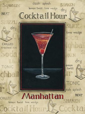 Manhattan by Gregory Gorham