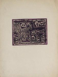 Signes dans la pierre by Guillaume Corneille
