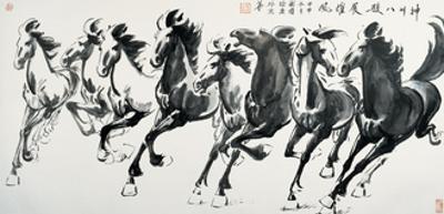 Running Horses by Guozen Wei