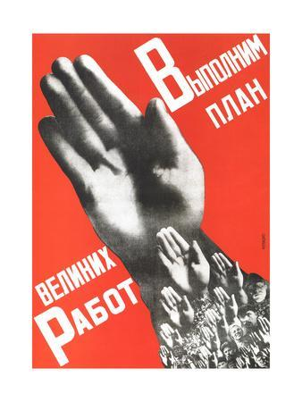 Let Us Fulfill the Plan of the Great Projects, 1930