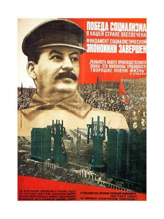 The Victory of Socialism in the USSR Is Guaranteed, Poster, 1932