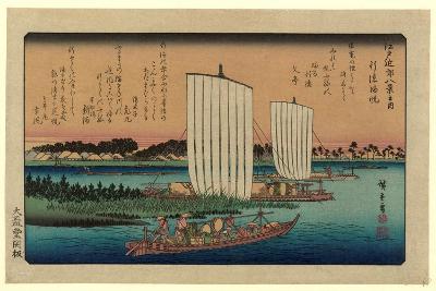 Gyotoku No Kihan-Utagawa Hiroshige-Giclee Print