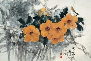 Golden Trumpets by Haizann Chen