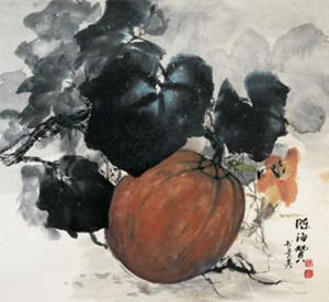 Pumpkin by Haizann Chen