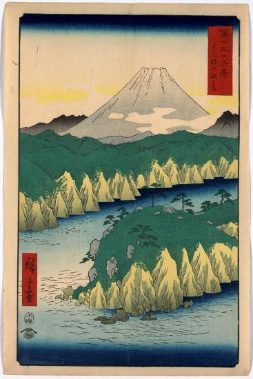 Hakone No Kosui-Utagawa Hiroshige-Giclee Print