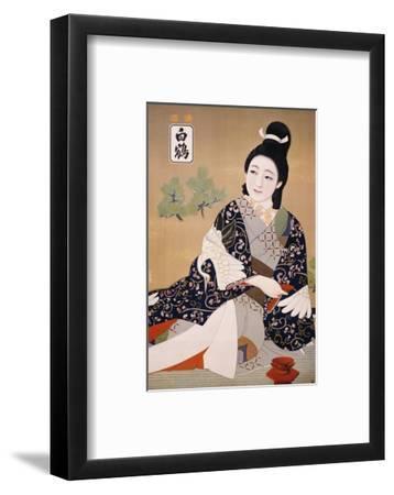 Hakutsuru Sake