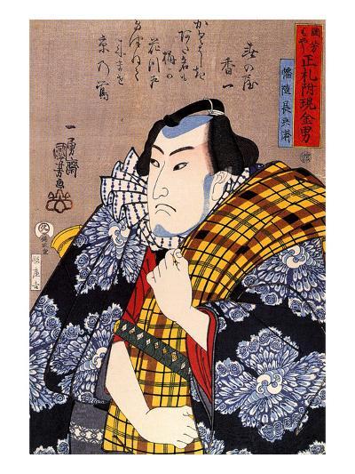 Half Legth Portrait of Bazui Chobel-Kuniyoshi Utagawa-Giclee Print