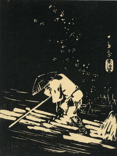 Hanaikada-Utagawa Hiroshige-Giclee Print