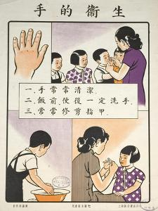 Hand Hygiene Important for Control of TB
