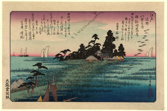 Haneda No Rakugan-Utagawa Hiroshige-Giclee Print