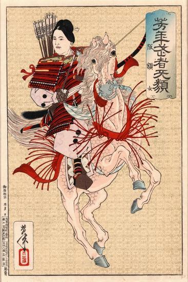 Hangakujo-Tsukioka Yoshitoshi-Giclee Print