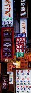Hangul Signs, Seoul, South Korea