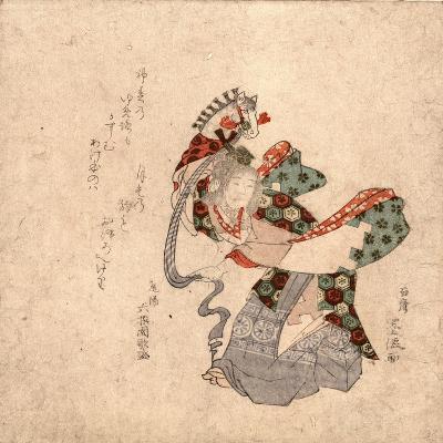 Harukoma--Giclee Print