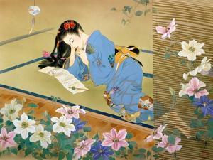Koibumi by Haruyo Morita