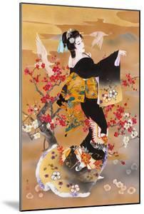 Tsuru Kame (Variant 1) by Haruyo Morita