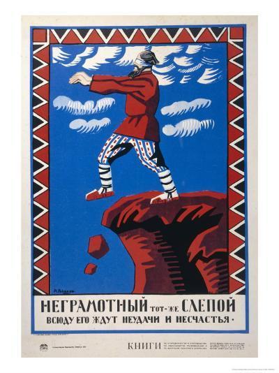 He Who Cannot Read is Like a Blind Man-Alexei Radakov-Giclee Print