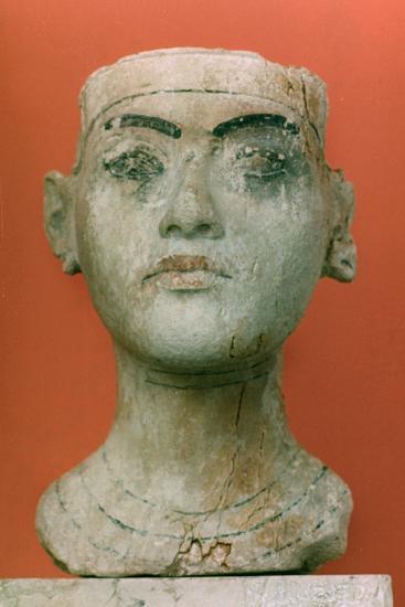 Head of a King, Tutankhamen, Egyptian--Photographic Print