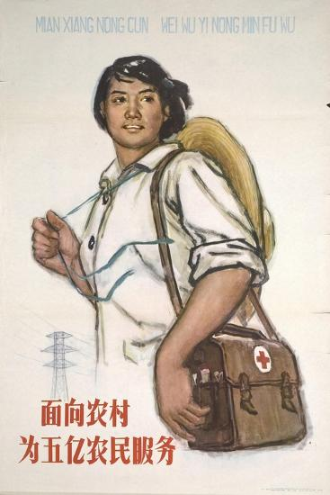 Health Care Workers - Serve the 500,000 Peasants in China--Art Print