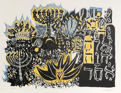 Hear O' Israel... from the In the Beginning Portfolio-Abraham Rattner-Limited Edition