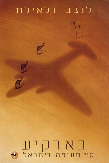 Hebrew Advertisement, C.1950--Giclee Print