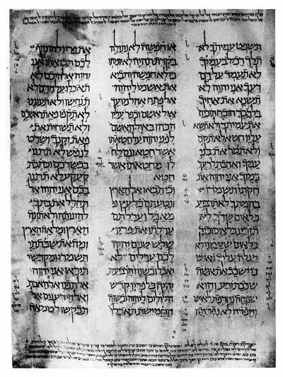 Hebrew Version of the Pentateuch, 1926--Giclee Print