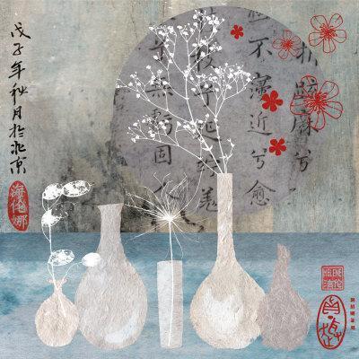 Asia Vases