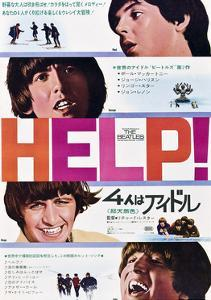 Help!, The Beatles, Japanese Poster Art, 1965