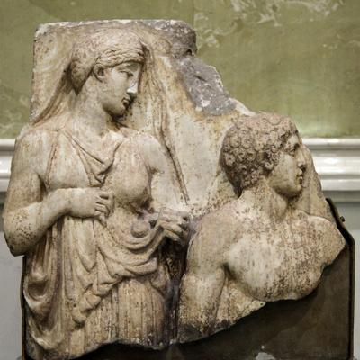 https://imgc.artprintimages.com/img/print/heracles-in-the-garden-of-the-hesperides-fragment-of-a-relief-early-2nd-century_u-l-q10lijt0.jpg?p=0