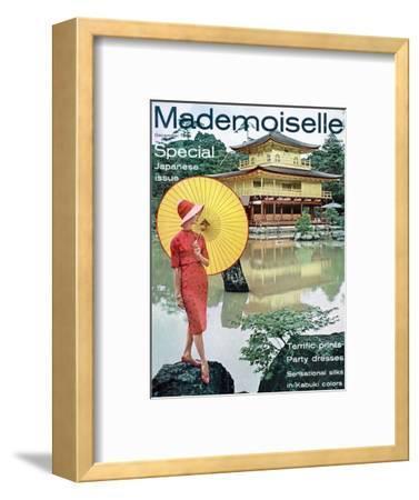 Mademoiselle Cover - December 1958