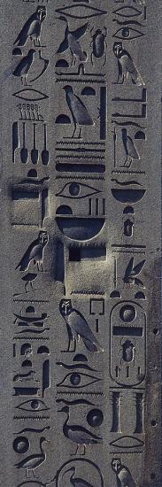 Hieroglyphics on Lateran Obelisk, Piazza San Giovanni in Laterano, Rome, Italy BC--Giclee Print