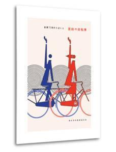70th Anniversary of Miyata Bicycles by Hiroshi Ohchi