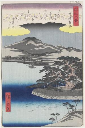 Night Rain at Karasaki, March 1857