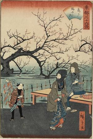 Plum Trees at Kameido, 1859-1862