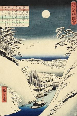 Sho Hei Bridge, November 1862