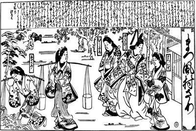 Matsukaze and Murasame, 1684-1688